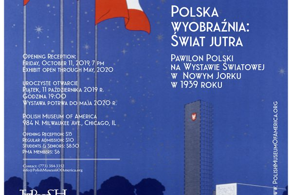 PMA-NYWF-poster-October-2019